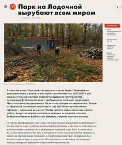 moslenta-ru-2016-10-20